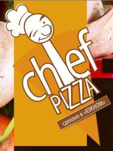 Пицца в Раменском