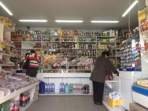 Автоматизация магазина продуктов в Краснодарском крае