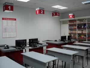 kollege-4