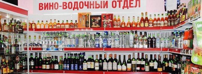 Программа для винного магазина