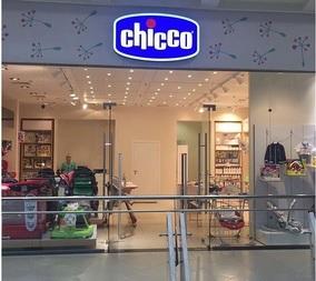 ДЭНСИ:КАССА в фирменных магазинах CHICCO