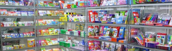 Программа для магазина канцелярских товаров