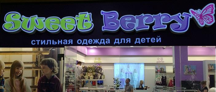 Программа для магазинов детской одежды