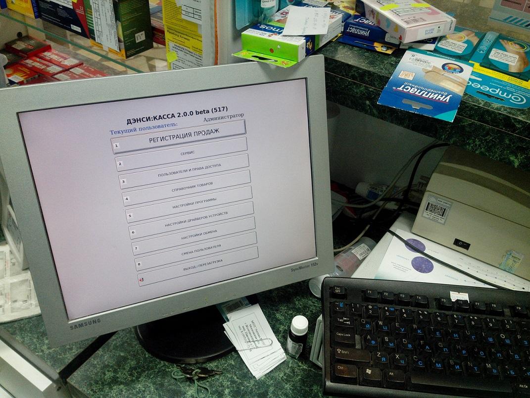В аптеке установлена ДЭНСИ:КАССА для работы с онлайн ККТ