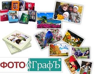 Фотосалон в Ростове-на-Дону работает с программой ДЭНСИ:КАССА