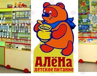 Автоматизация магазинов детского питания