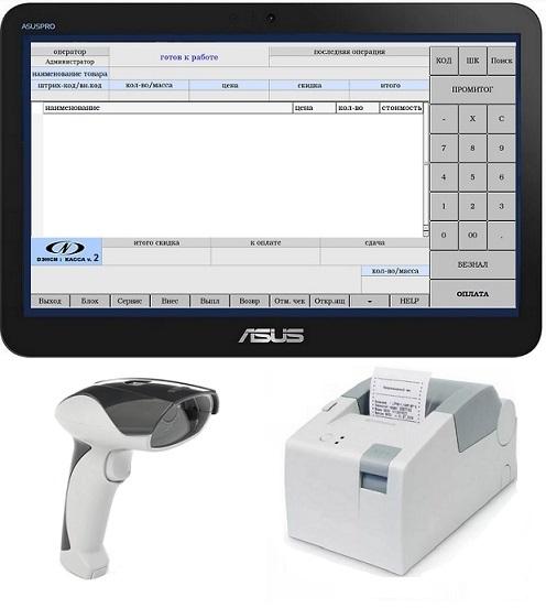 POS-система для магазина