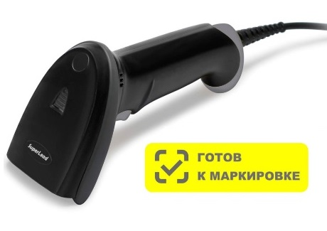 Сканер для маркировки